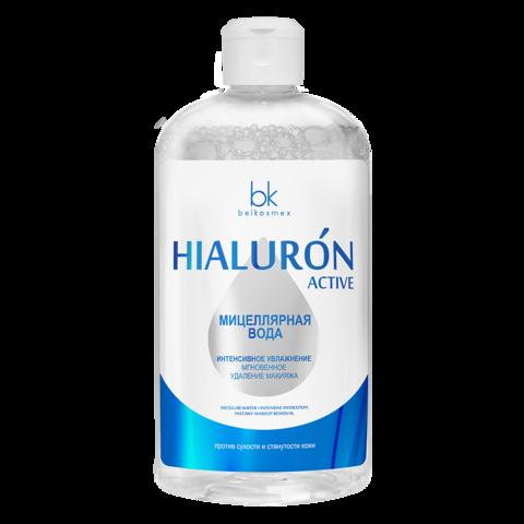 BelKosmex Hialuron Active Мицеллярная вода Интенсивное увлажнение Мгновенное удаление макияжа 500мл