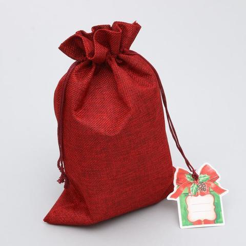 Мешочек подарочный «Подарок», 20 х 30 см