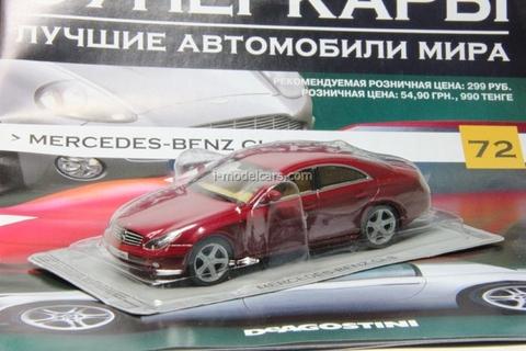 Mercedes-Benz CLS 1:43 DeAgostini Supercars #72
