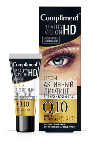 Compliment Beauty Vision HD крем активный лифтинг для кожи вокруг глаз