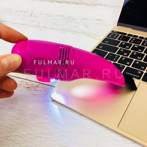 Мини-пылесос для клавиатуры от USB Малиновый
