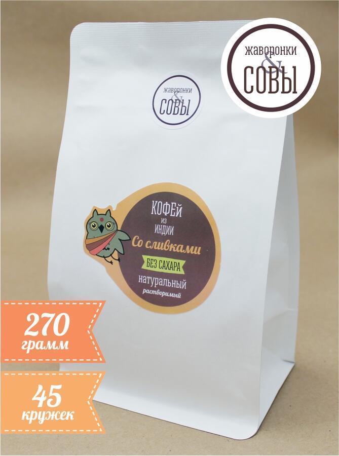 Кофе растворимый со сливками, 270г