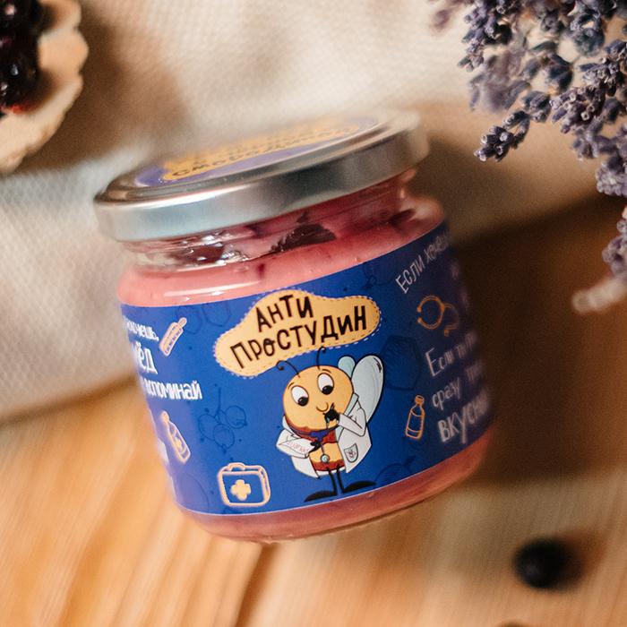 Купить крем-мед суфле в Перми АНТИПРОСТУДИН С ЧЕРНОЙ СМОРОДИНОЙ