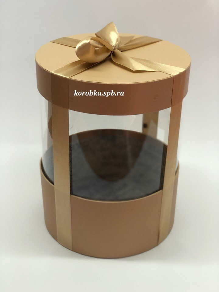 Коробка аквариум 20 см Цвет :Крафт  . Розница 400 рублей .