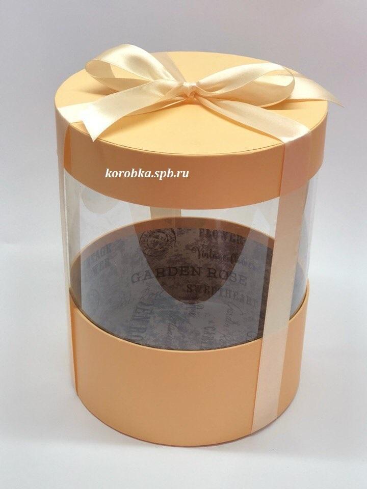 Коробка аквариум 20 см Цвет :Персик  . Розница 400 рублей .