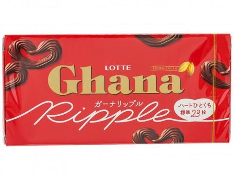 Шоколад ГАНА Райпл молочный, Lotte, 58 гр.