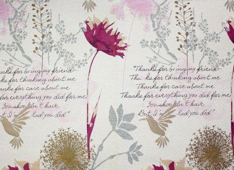 Портьерная ткань Поэзия бежевый
