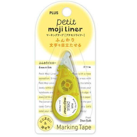 Роллер Plus Petit moji Liner (№PM003)