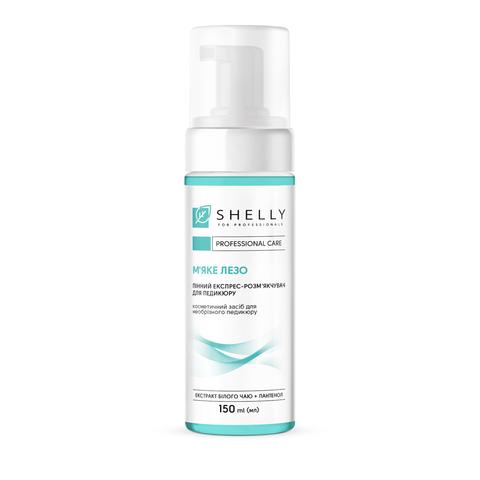 Пенный экспресс-размягчитель для педикюра Мягкое лезвие Shelly 150 мл (1)