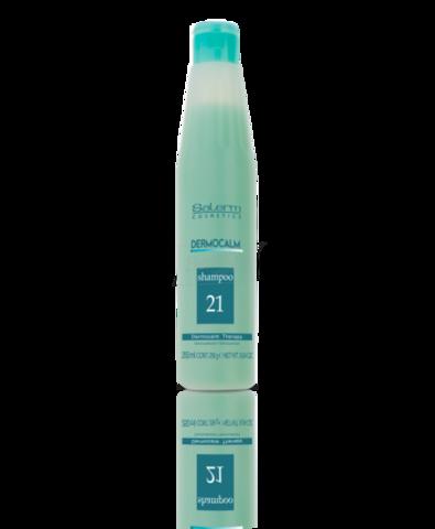 Шампунь успокаивающий Dermocalmante shampoo Salerm,250 мл.