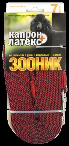 Зооник поводок капроновый с двойной латексной нитью 7м х 15мм, черный