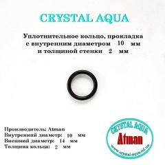 Уплотнительное кольцо, прокладка R 10x2 мм