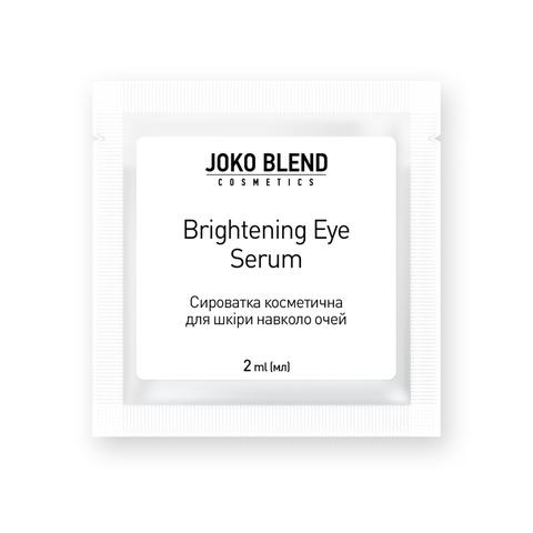 Набор сывороток для лица Joko Blend Set of 4 (6)