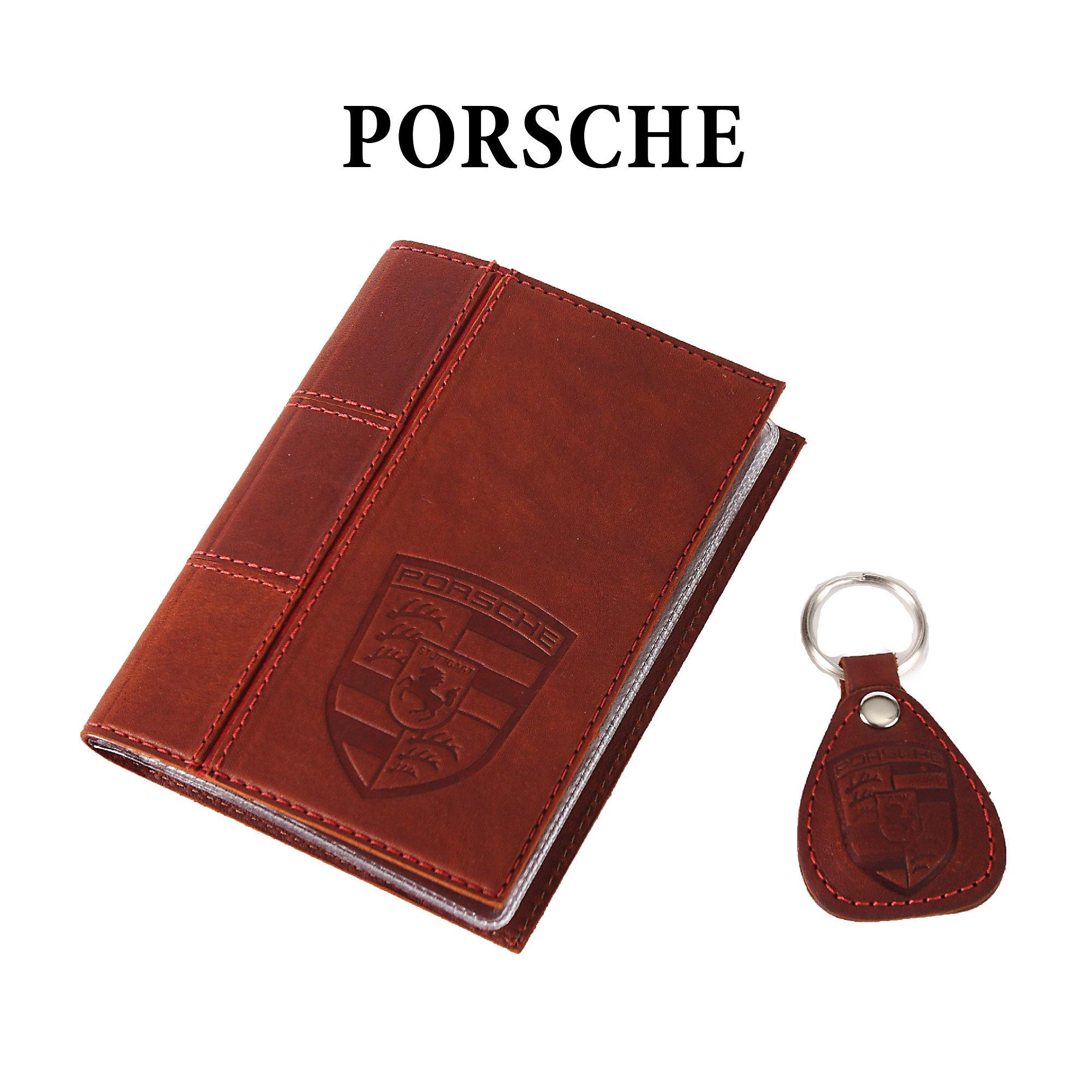 Обложка для водительского удостоверения с брелком «PORSCHE»