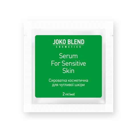 Набор сывороток для лица Joko Blend Set of 4 (5)