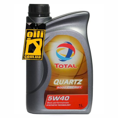 Total QUARTZ 9000 ENERGY 5W-40 1л