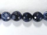 Бусина из содалита, фигурная, 12 мм (шар, граненая)
