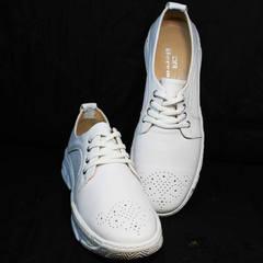 Спортивные туфли сникерсы женские Derem 18-104-04 All White