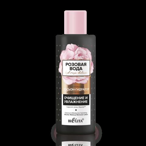 Белита Розовая вода Мицеллярный лосьон-гидратор для снятия макияжа «Очищение и увлажнение» 150мл