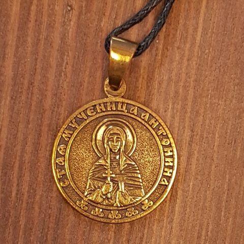 святая Антонина именная нательная икона из бронзы кулон с молитвой