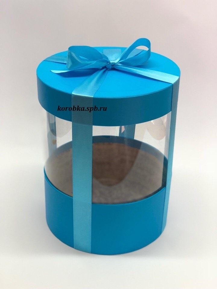 Коробка аквариум 22,5 см Цвет :Ярко голубой  . Розница 400 рублей .