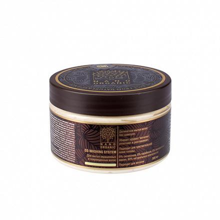 Ковошинг-бальзам для мытья окрашенных и поврежденных волос Nano Organic, 500 мл