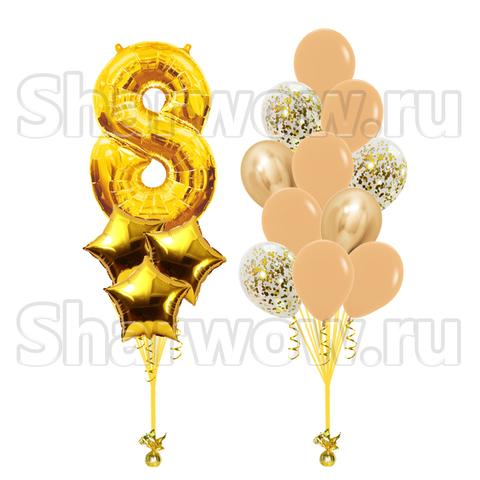 Набор воздушных шаров с гелием на день рождения Золотые звезды