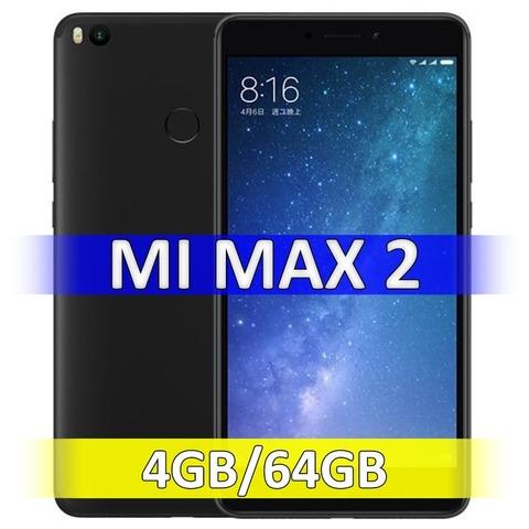 Xiaomi Mi Max 2 (4-64Gb) Black
