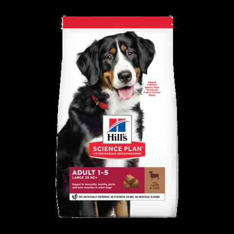 Hill's Science Plan Advanced Fitness Base Сухой корм для взрослых собак крупных пород для поддержания здоровья суставов и мышечной массы с ягненком и рисом