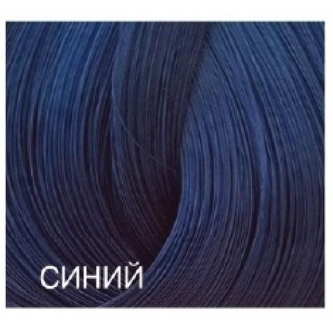 Синий микстон Бутикле 100 мл краска для волос