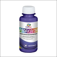 Профилюкс Краситель PROFICOLOR универсальный № 20, (фиолетовый)