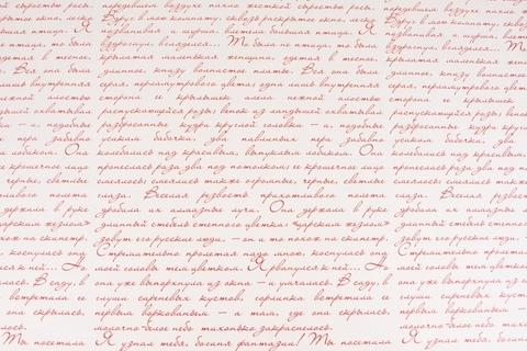 Бумага белая крафт 40гр/м2, 70см x 10м, Муза, цвет:терракотовый