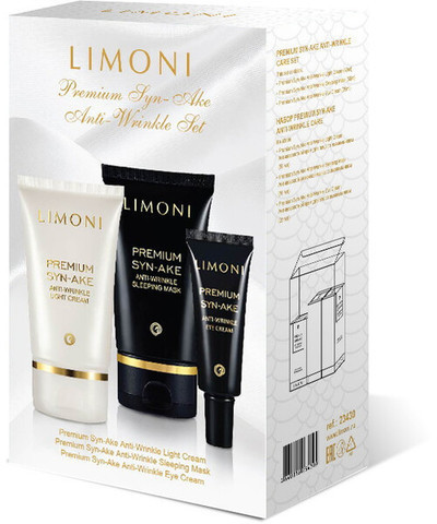 LIMONI Premium Syn-Ake Anti-Wrinkle Care Set (Набор Sleep.Mask 50ml+Eye Cream 25ml+Light Cream 50ml)