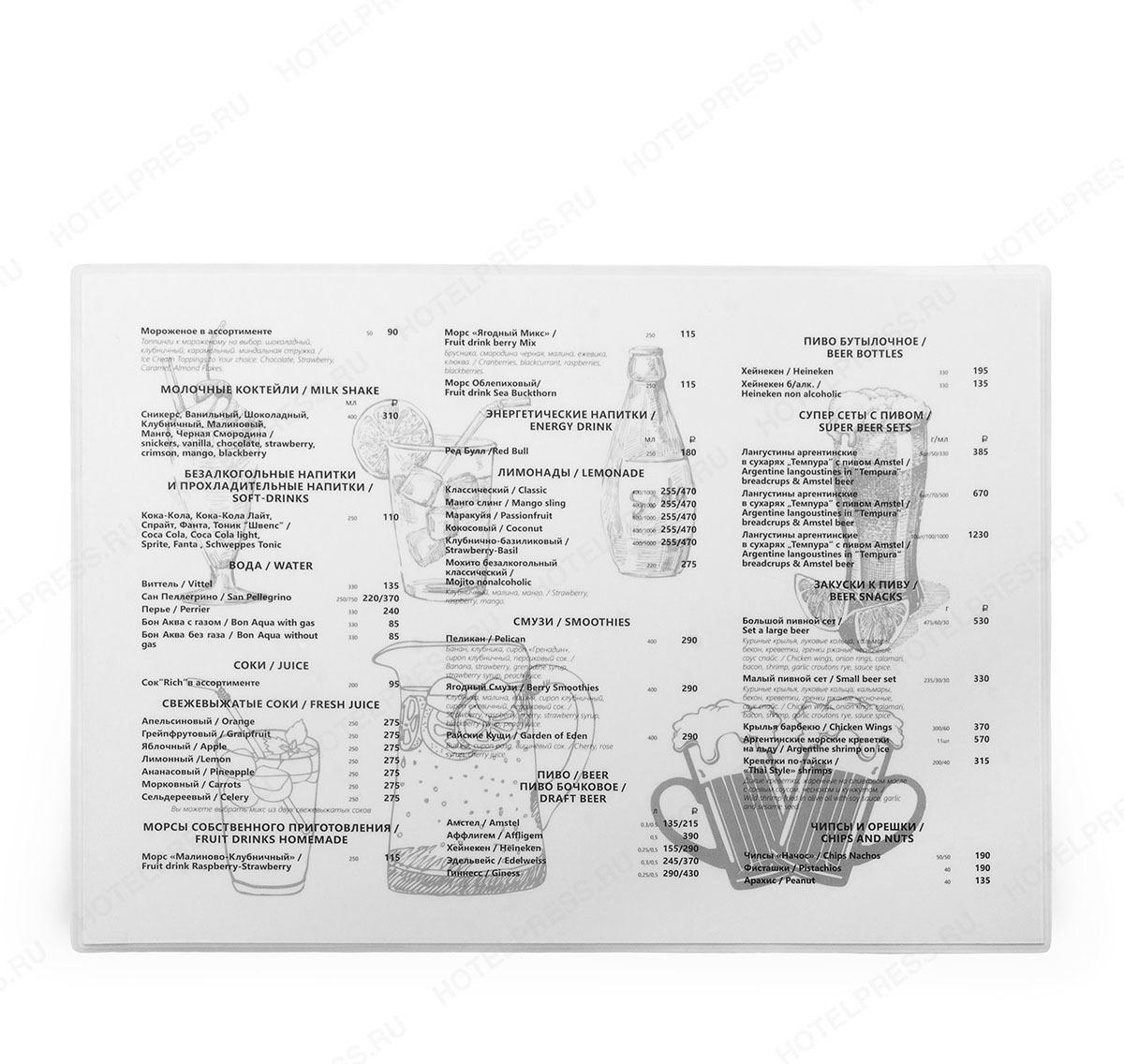 Плейсмат  севировочный  из бумаги ПМ-7
