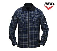 Рубашка Urbanite (Темно-синяя желтой полоской)