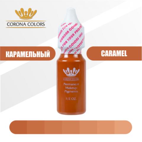 Пигмент Corona Colors Карамельный (Caramel) 15 мл