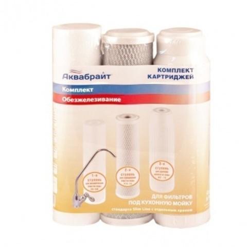 Аквабрайт ОБЕЗЖЕЛЕЗИВАНИЕ  К-3 для очистки воды (ПП-5М, УГП-10, ФП-10)