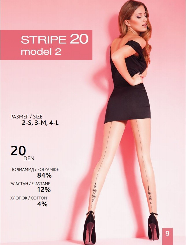 Колготки Giulia Stripe 2