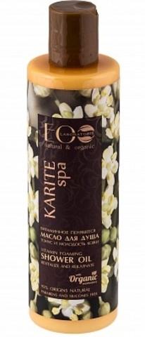 EO Laboratorie Karite Spa Масло для душа пенящееся витаминное