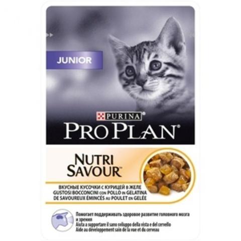 Pro Plan Junior  - кусочки в желе для котят с курицей 85г.