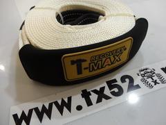 Стропа динамическая T-Max 6см х9м, 8000 кг