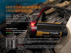 Фонарь Fenix TK35 1300 люмен