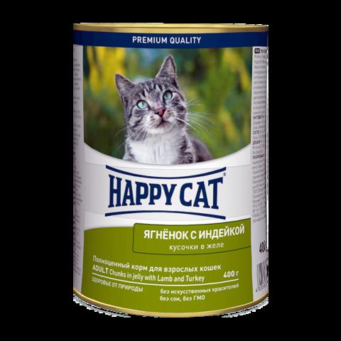 Happy Cat Консервы для кошек с ягненком и индейкой кусочки в желе
