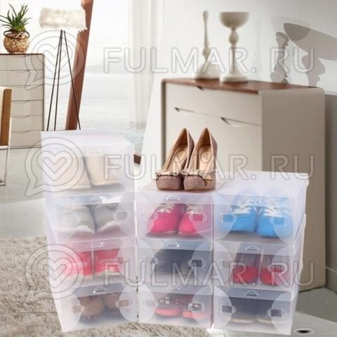 Пластиковая коробка для хранения обуви 33х18,5х9,5 см. (набор из 5 шт.)