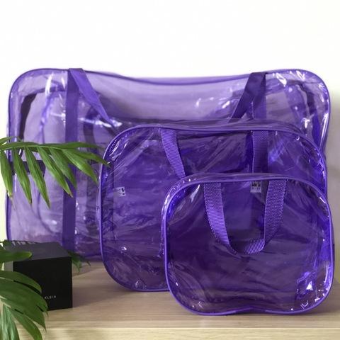 Тонированная прозрачная сумка в роддом с 2 косметичками, фиолетовая
