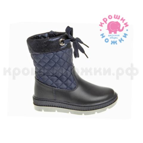 Ботинки зимние синие на молнии, Сказка R795737545