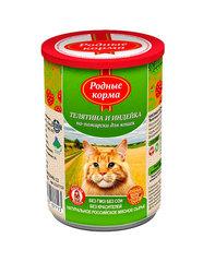 Родные Корма консервы для кошек телятина и индейка по-пожарски консервы 410 г