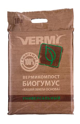 Вермикомпост  универсальный 10 л ВАШЕЙ ЗЕМЛИ ОСНОВА