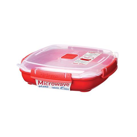 Контейнер низкий Microwave 880 мл, артикул 1105, производитель - Sistema