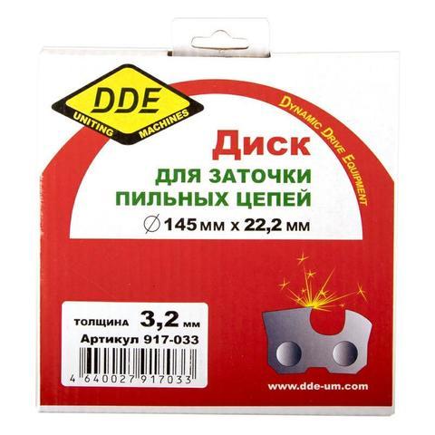 Диск абразивный точильный DDE 145х3,2х22,2 мм для цепи 3/8